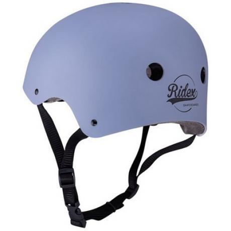 Шлем защитный Inflame, серый